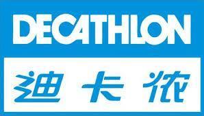 迪卡儂中國官網CPS推廣